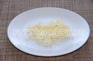 сыр мелко