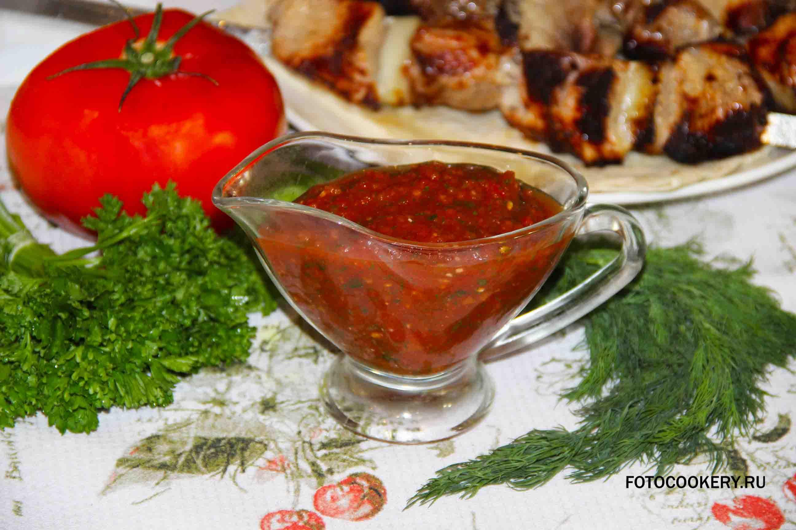 Помидоры к шашлыку рецепт пошагово