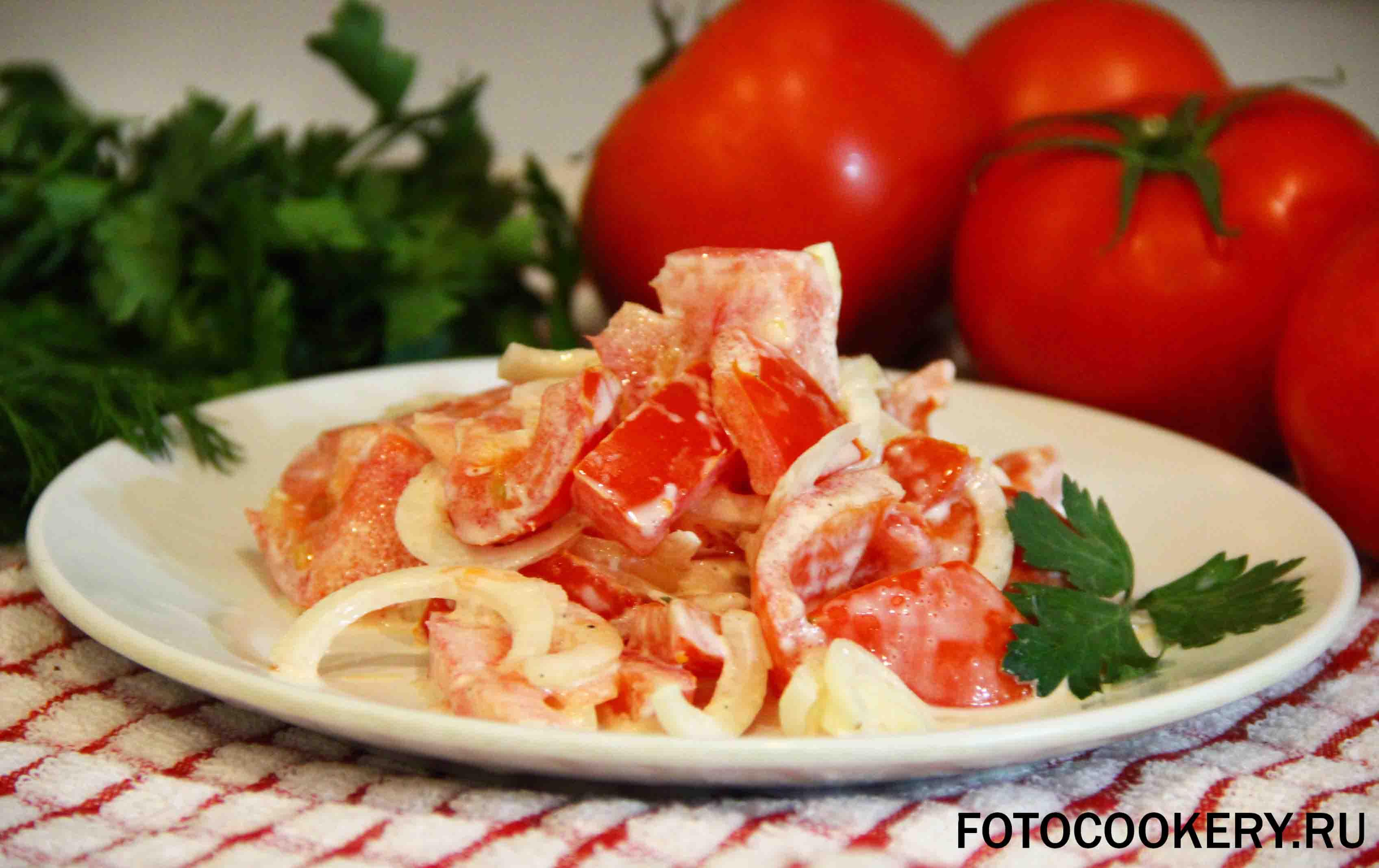 Как сделать салат из помидор и майонеза 962