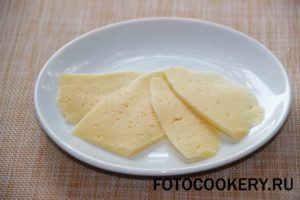 сыр слайсы