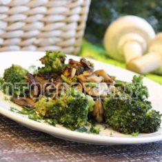 брокколи с грибами