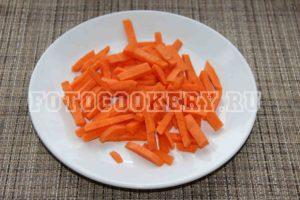 морковь брусочки