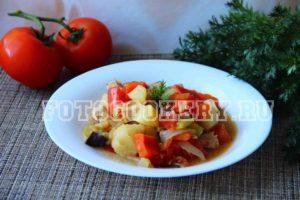 Овощное рагу с индейкой