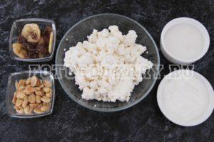 Творожная Пасха с орехами и сухофруктами