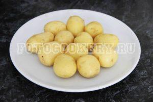 картофель молодой сырой цельный
