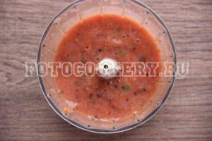 томаты протертые с базиликом