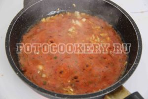 Итальянский соус с томатами и базиликом